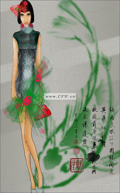 中国风设计