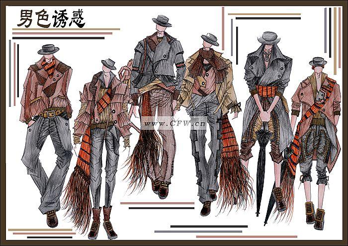 男装-大赛作品设计-服装设计