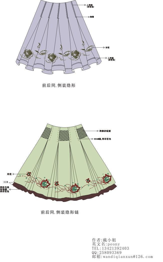 短裙-女装设计-服装设计