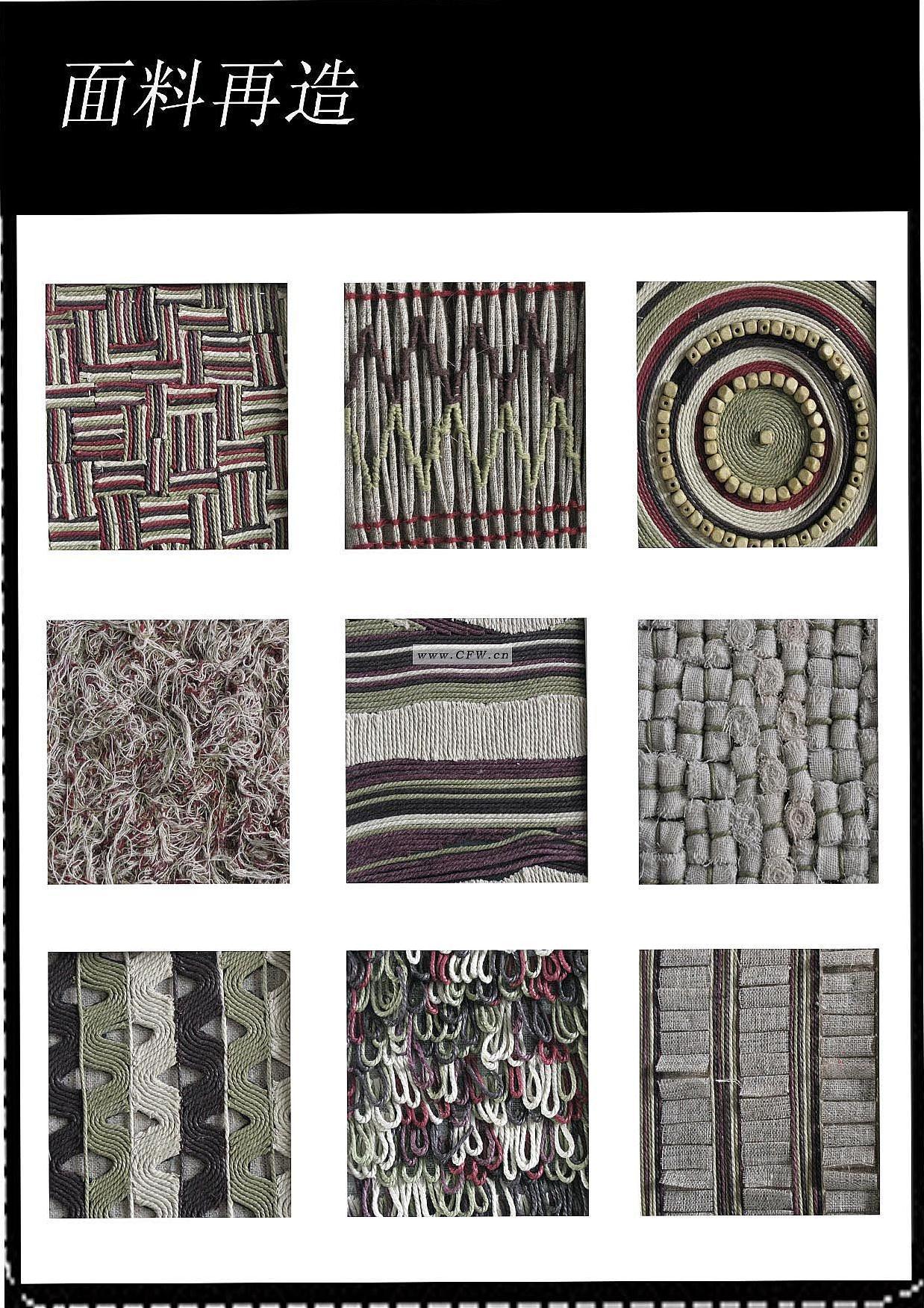 服装陈列设计_面料再造-图案设计设计-服装设计