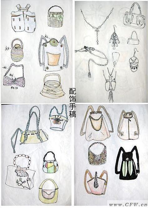 手稿-鞋帽配饰设计-服装设计