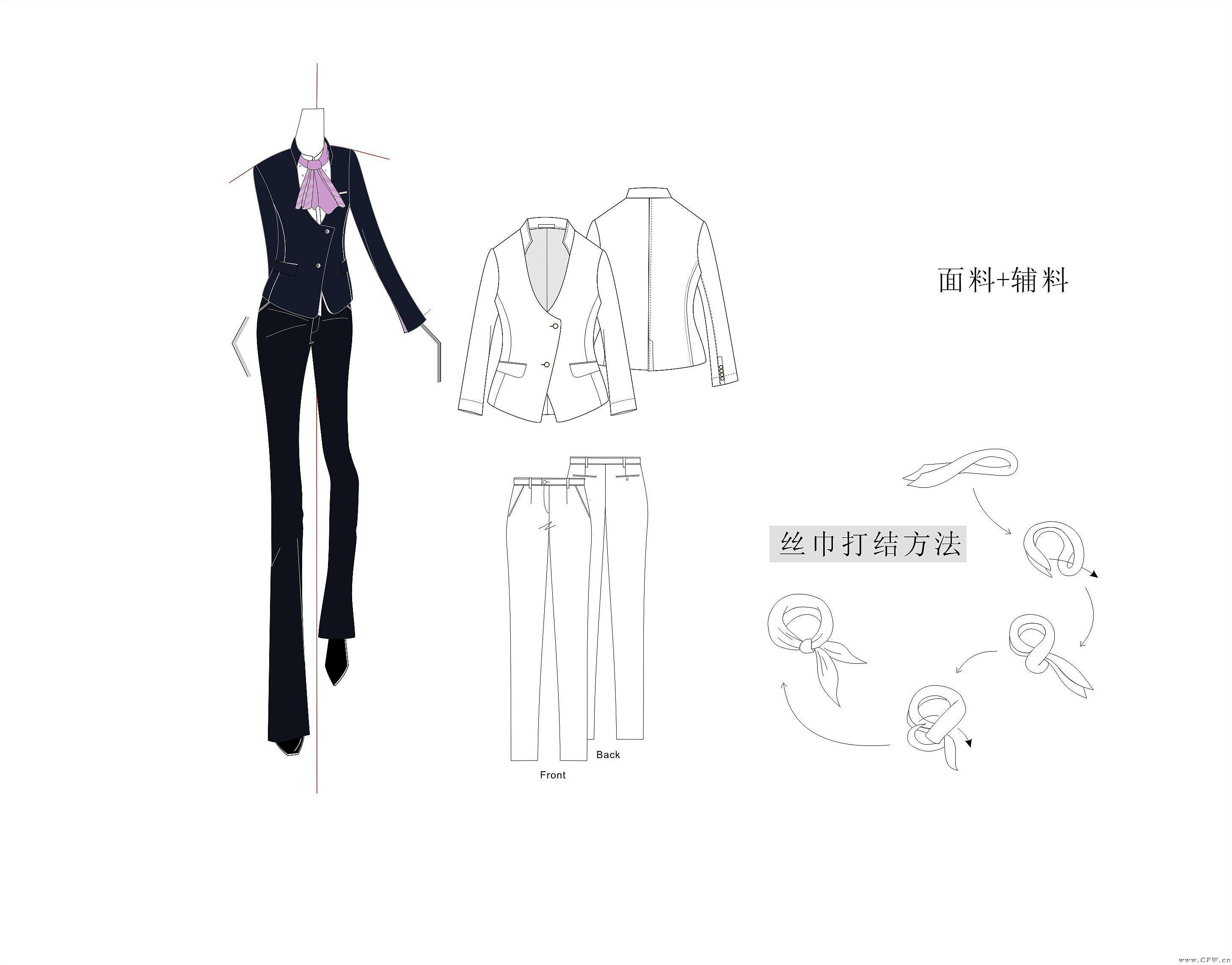 职场女性-职业服装设计-服装设计