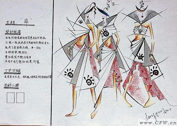 铅笔手绘稿-女装设计-服装设计