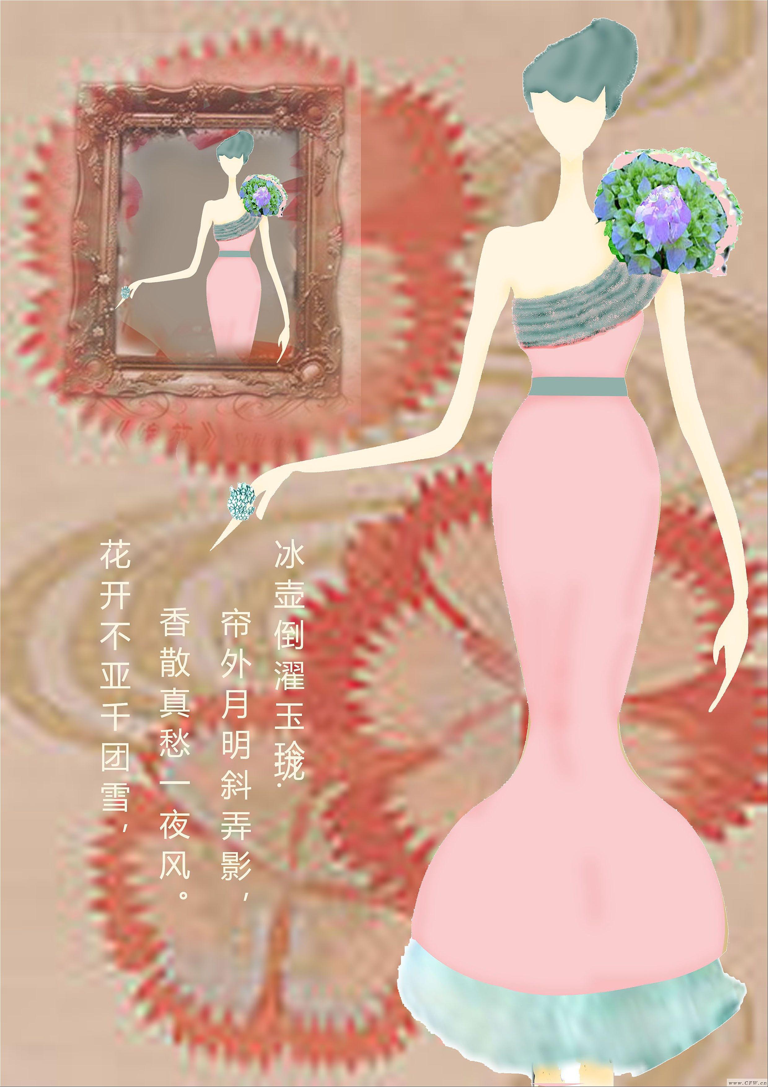 婚纱设计效果图