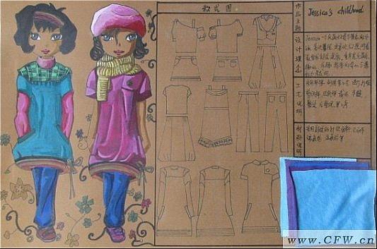 手绘-童装设计-服装设计