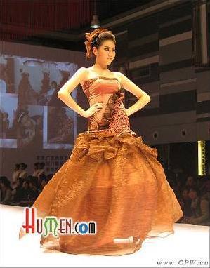 环保创意服装设计