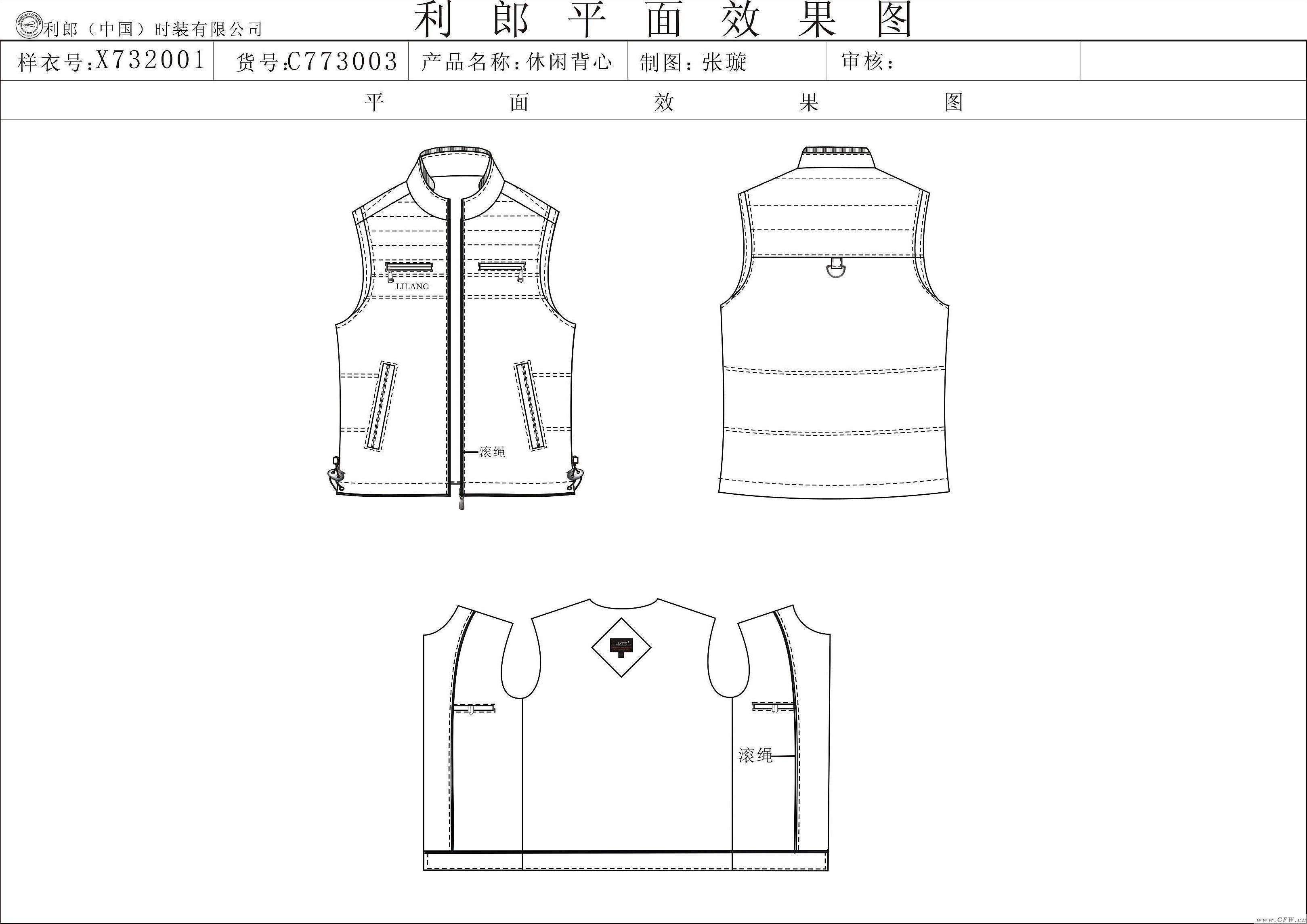 电脑绘图-男装设计-服装设计