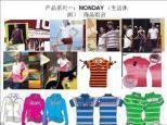 服装产品开发方案草案