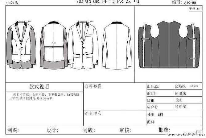 韩版西服-图案设计设计-服装设计