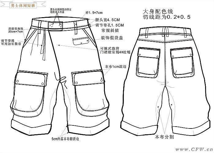 短裤~作品-短裤~款式图