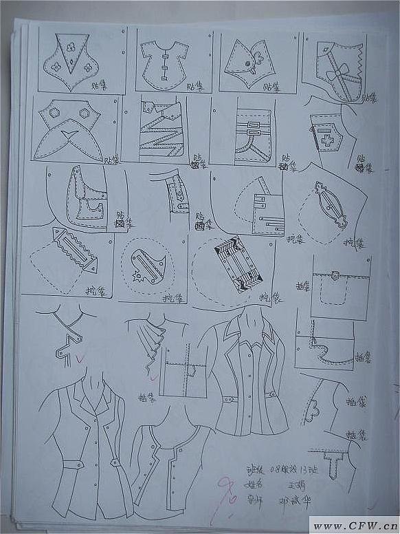 口袋设计作品-口袋设计款式图