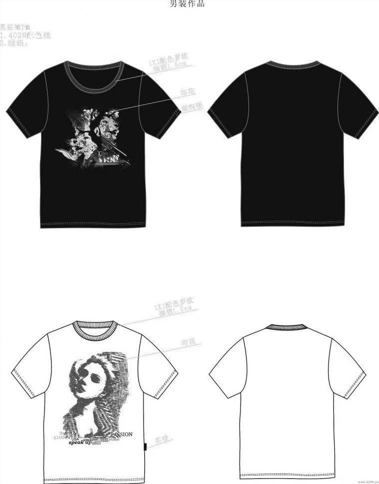 男装t恤作品-男装t恤款式图