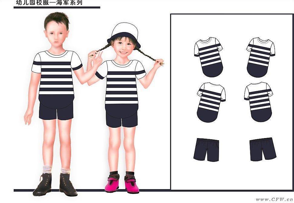 幼儿园校服设计图-童装设计-服装设计