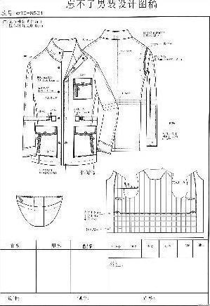 男女休闲装手绘效果图-女装设计-服装设计-服装设计网