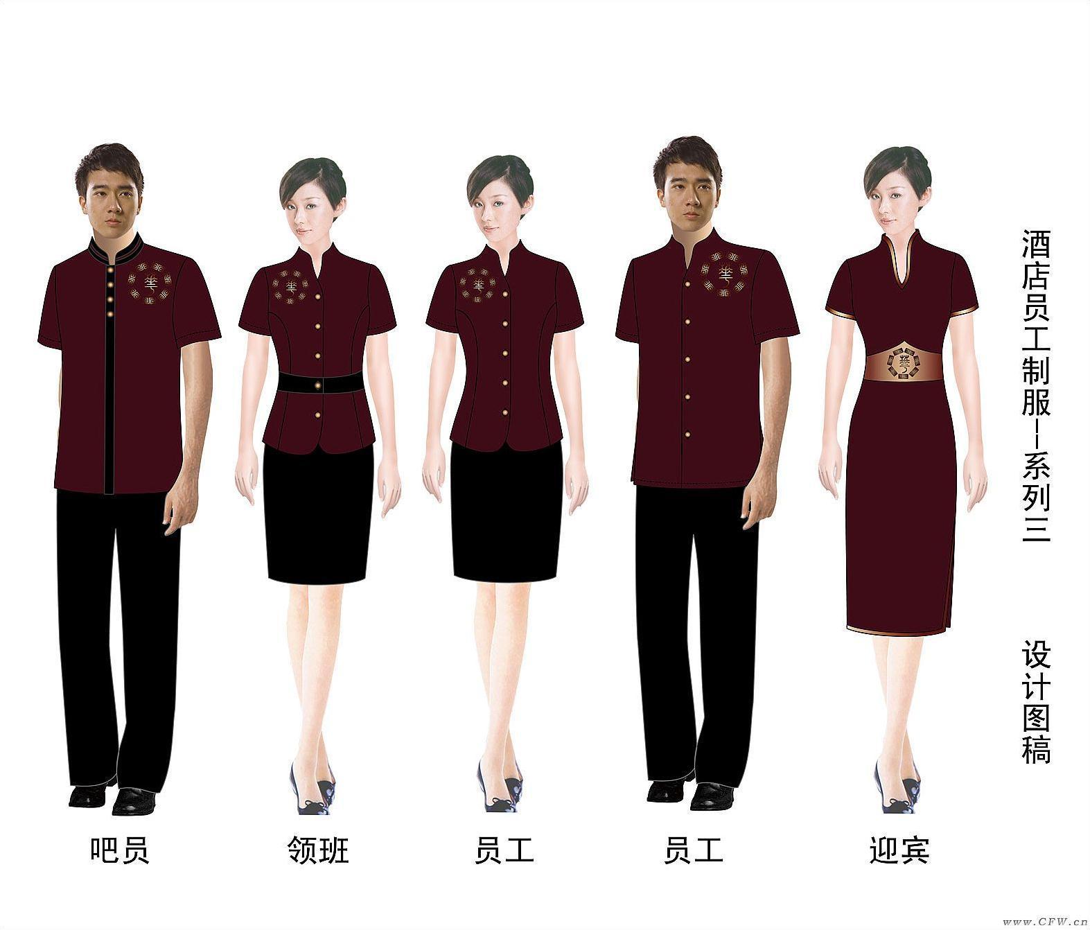 酒店制服系列三-职业服装设计-服装设计