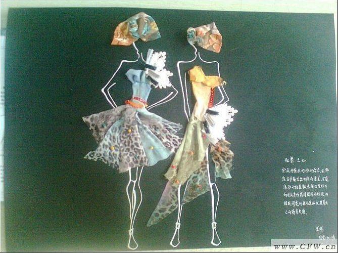 面料再造-图案设计设计-服装设计