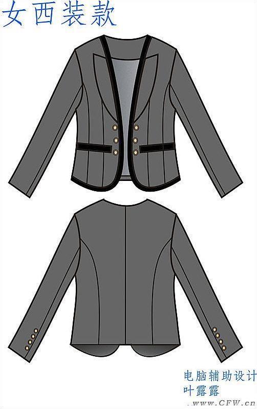 女西装-女装设计-服装设计