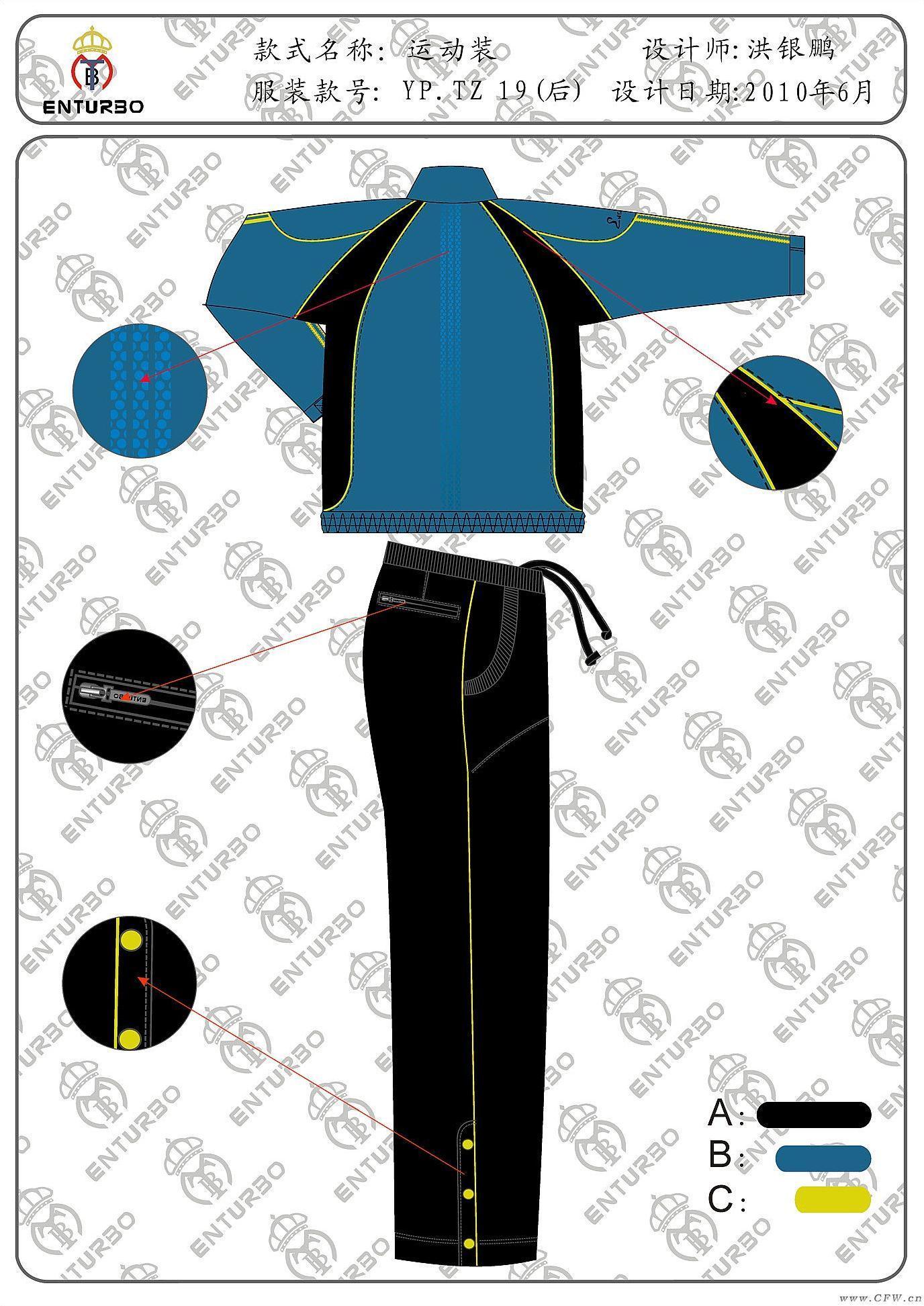 男运动装(校服设计图)作品-男运动装(校服设计图)款式图