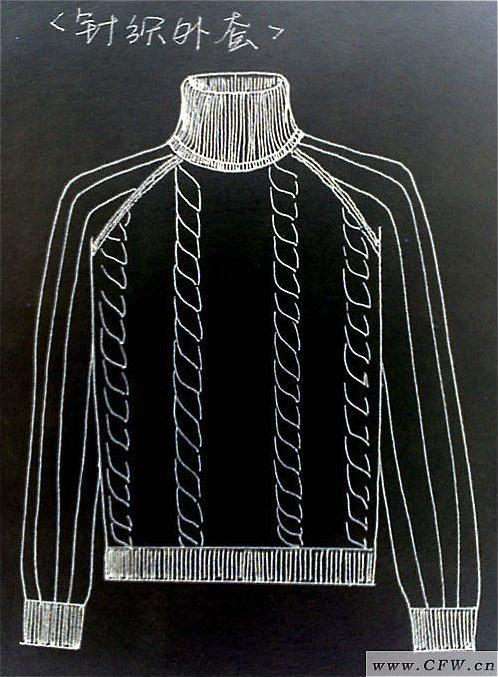 高领毛衣款式图手稿-毛衫针织设计-服装设计