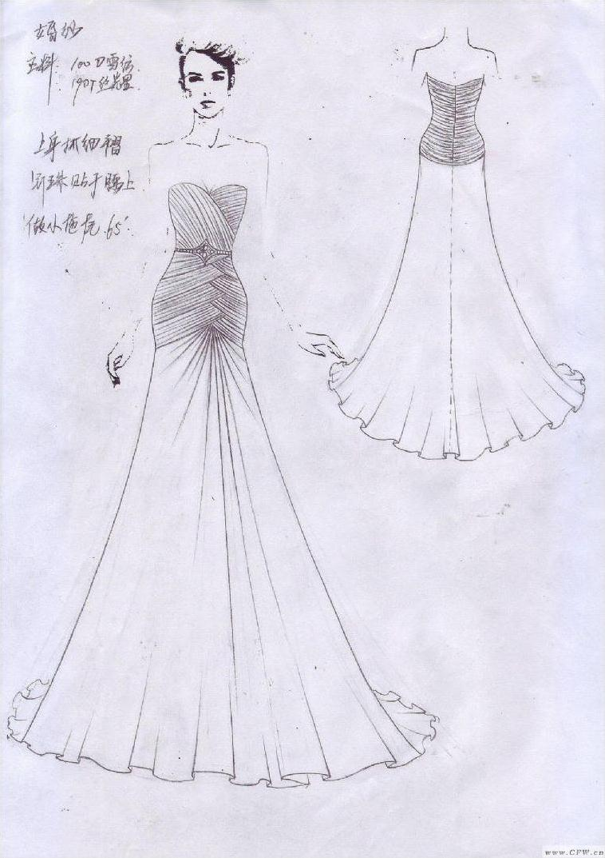 婚纱手绘怎么画