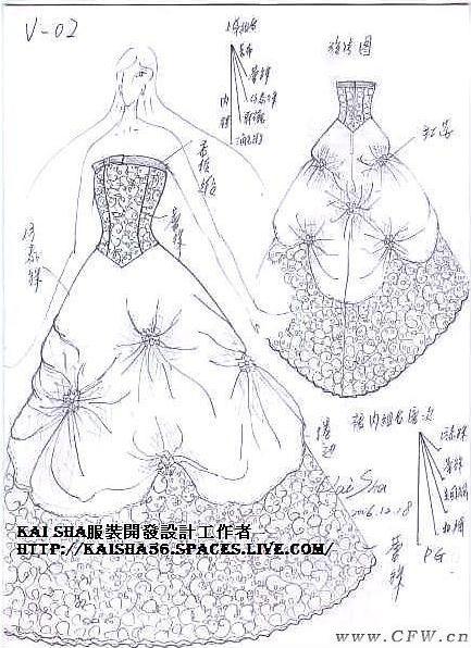 kaisha服装创意开发设计