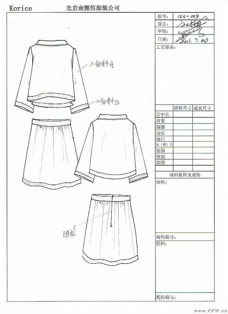 手绘款试图-女装设计-服装设计