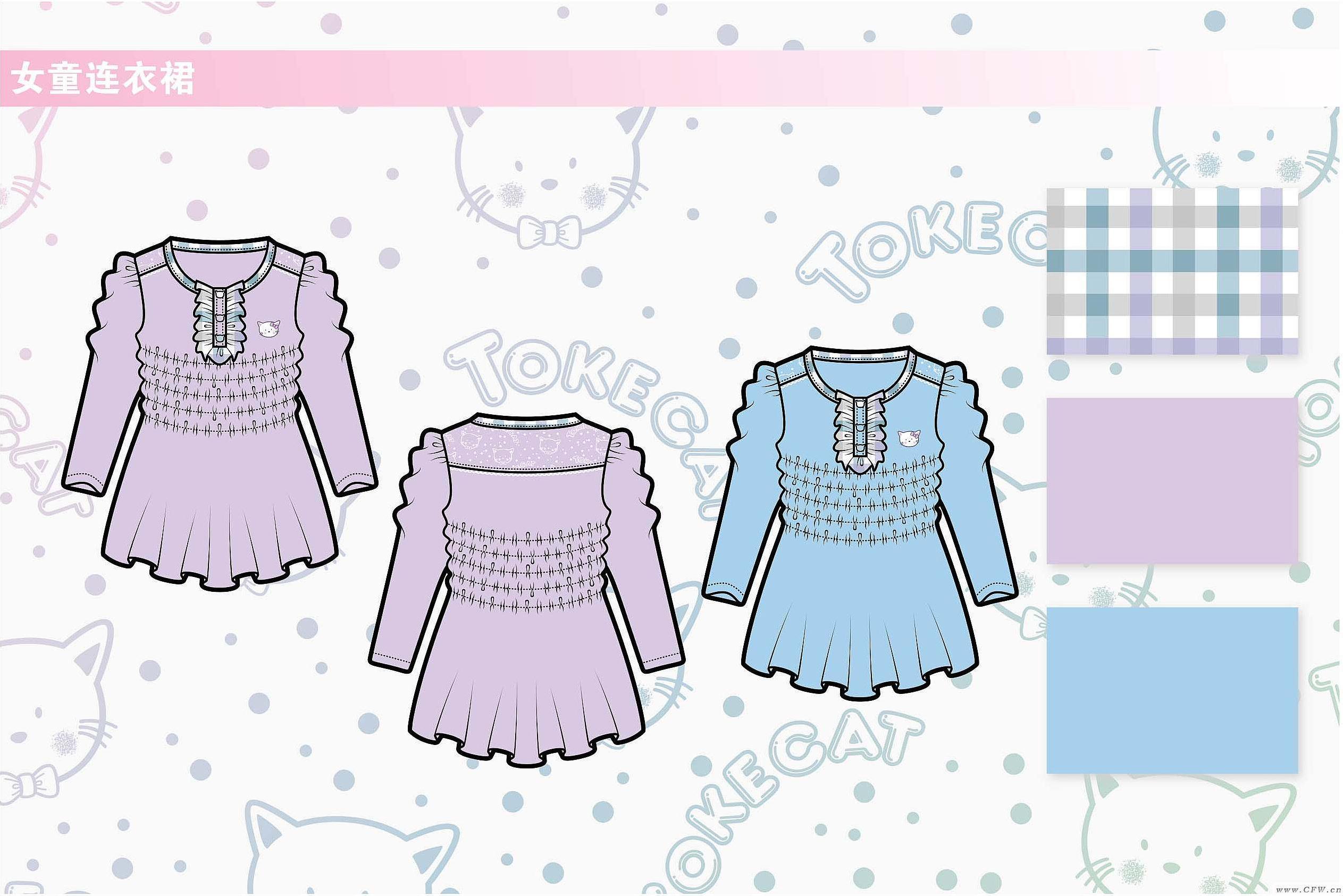 女童连衣裙-童装设计-服装设计
