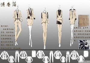 女装创意设计效果图