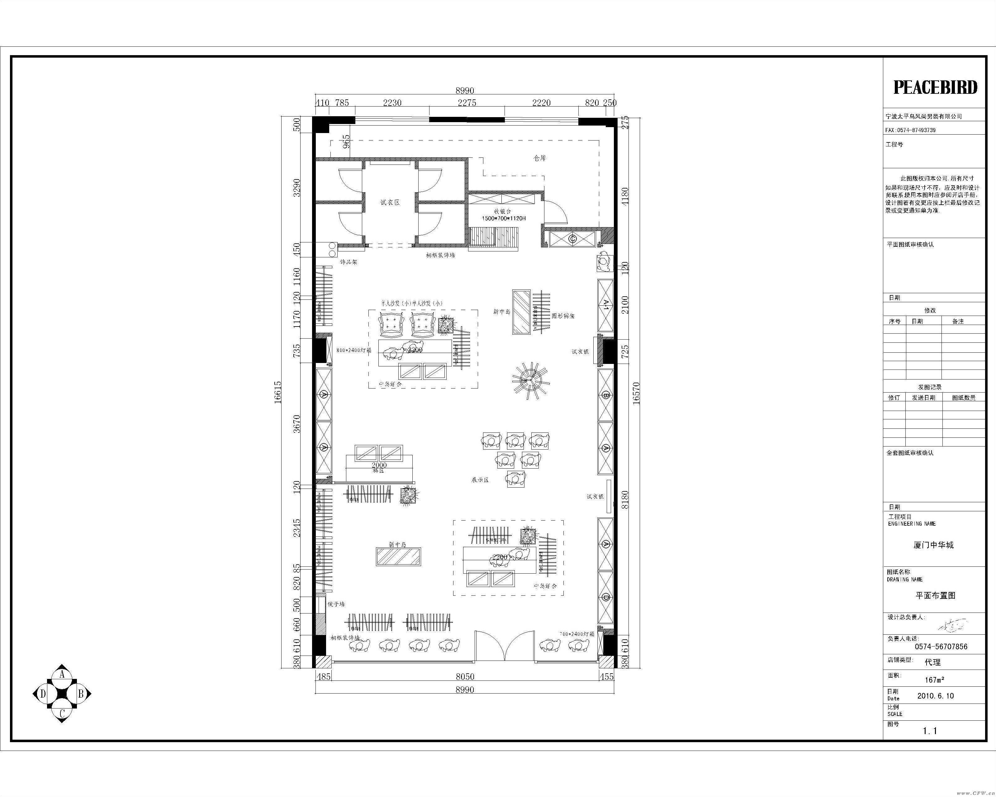 店铺平面图-橱窗陈列设计-服装设计