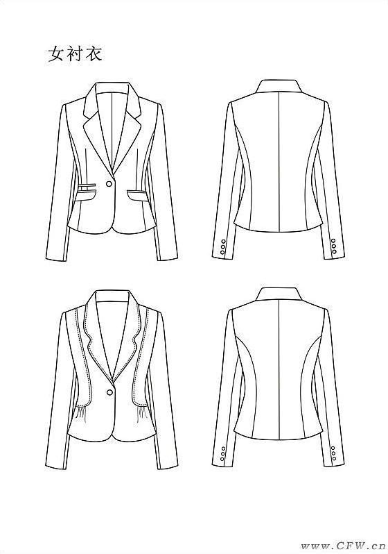 女装服装款式图