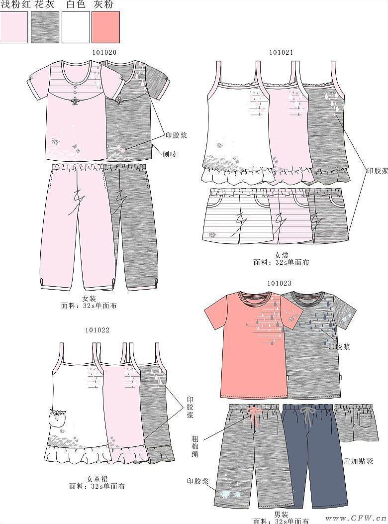 广州服装陈列师培训_家居服-女装设计-服装设计