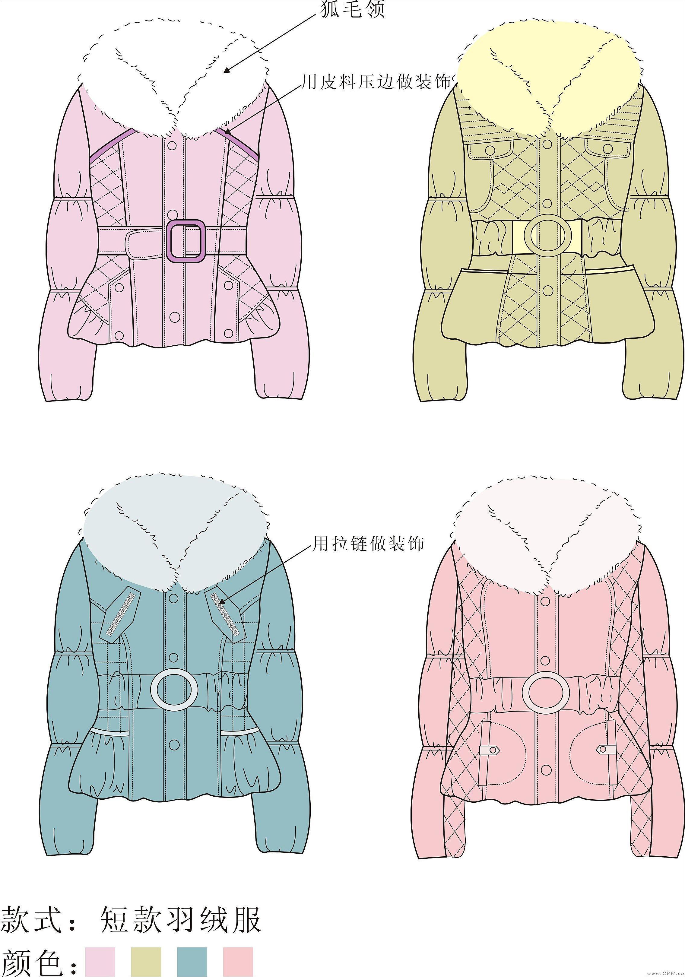 女装羽绒服作品作品-女装羽绒服作品款式图