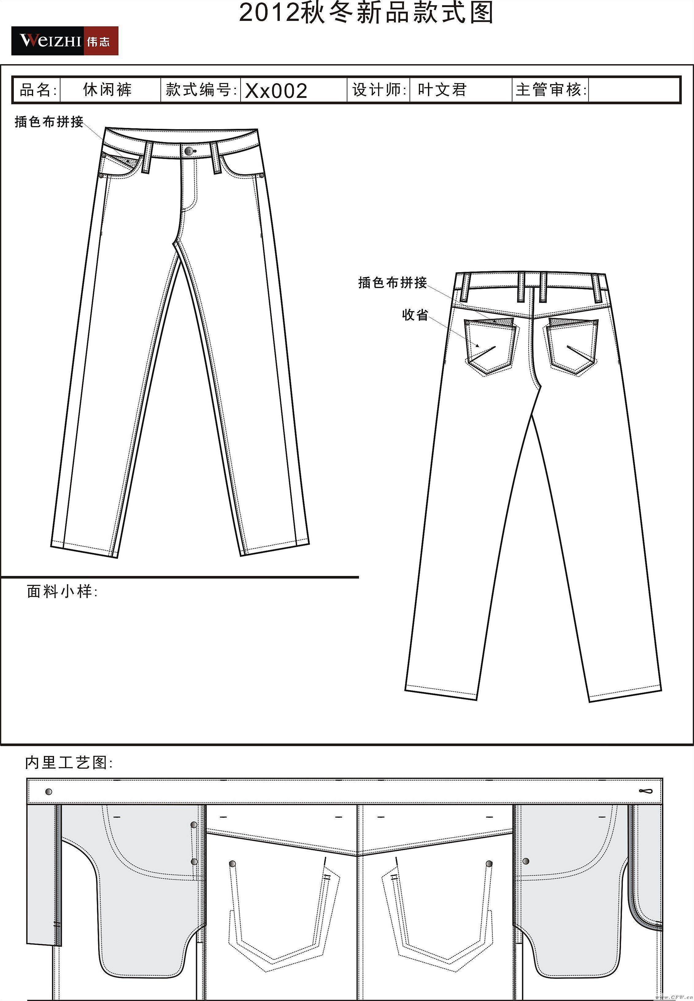 休闲裤-男装设计-服装设计