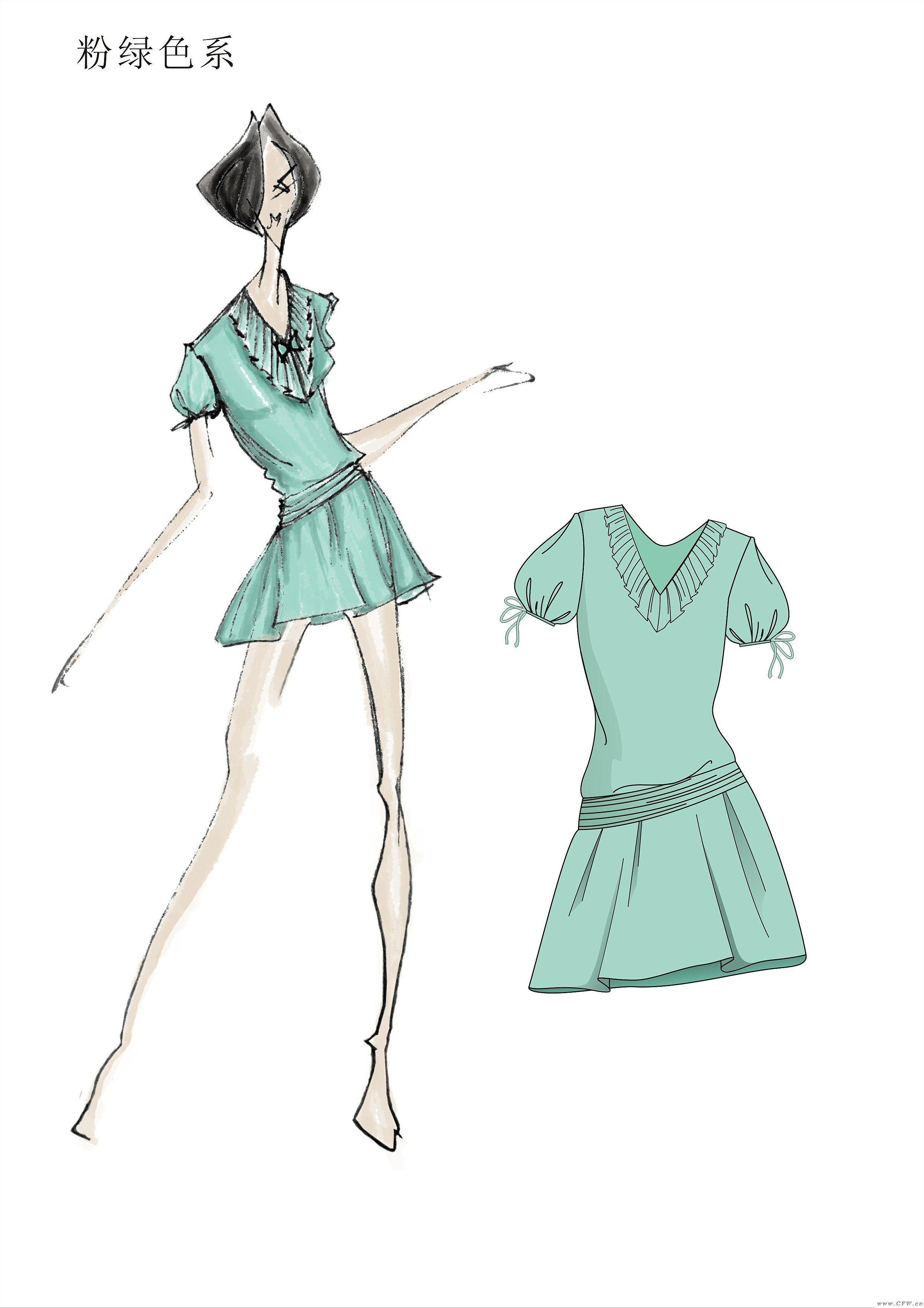 淡彩-女裝設計-服裝設計