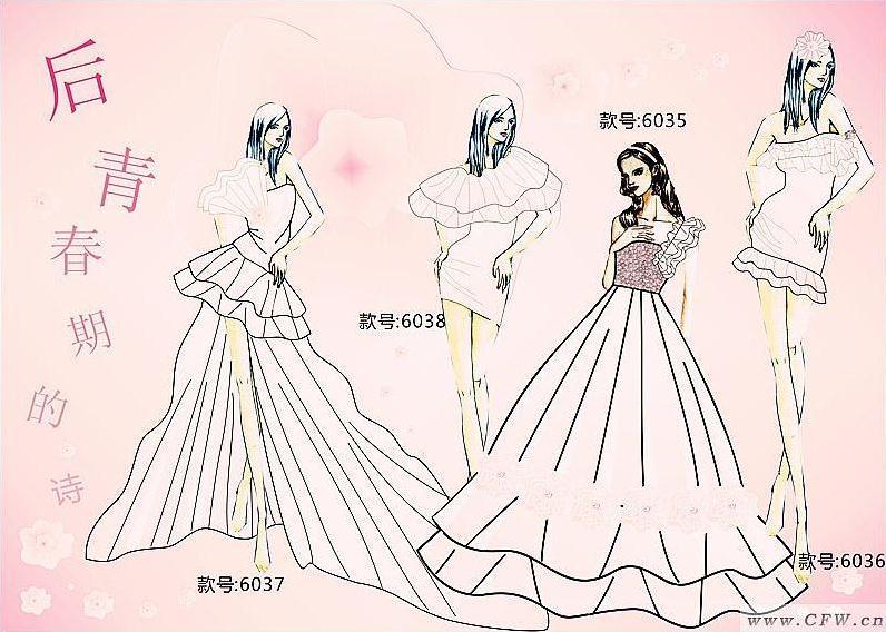 毕业设计效果图-婚纱礼服设计-服装设计