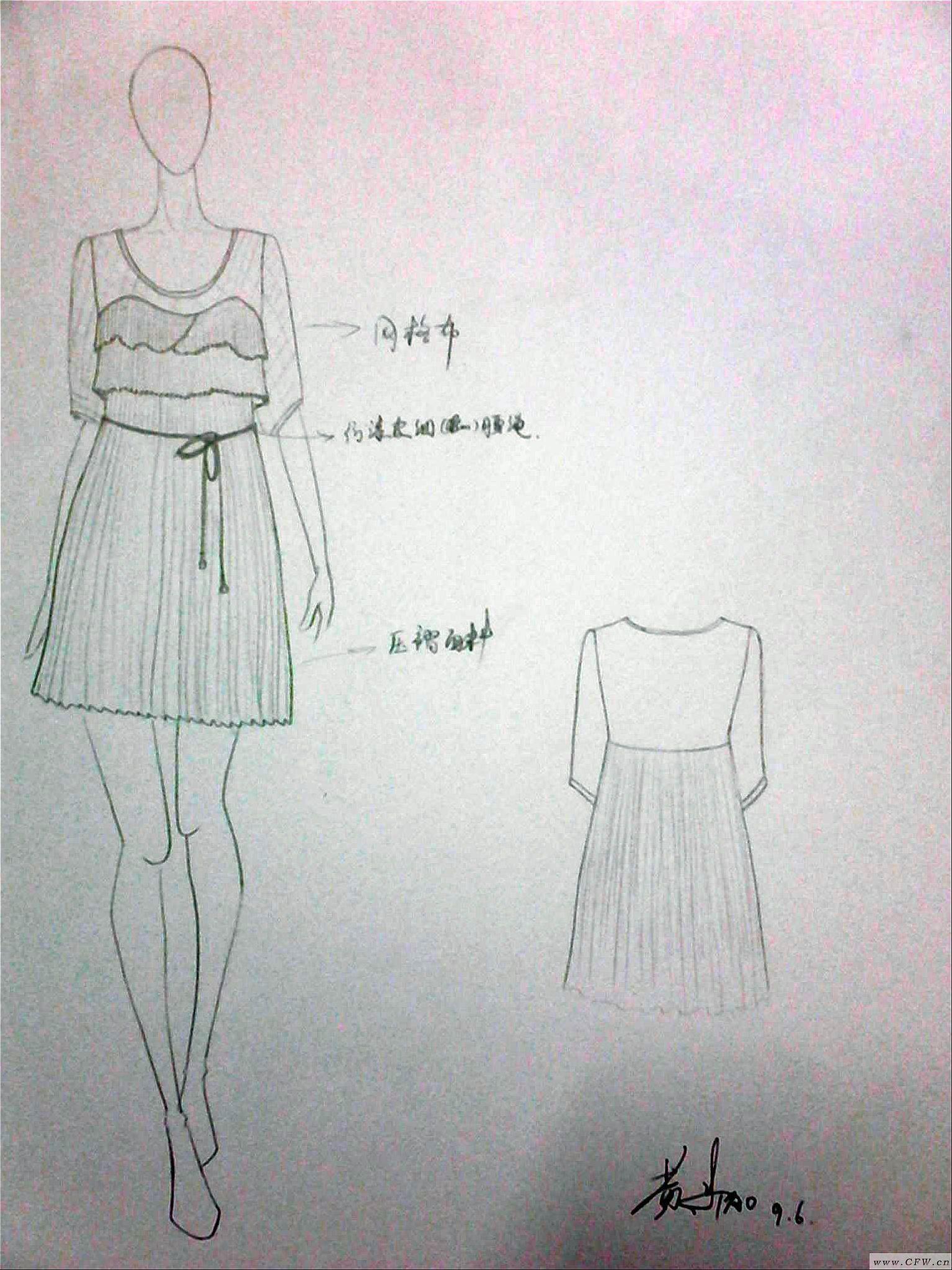 学习铅笔画裙子