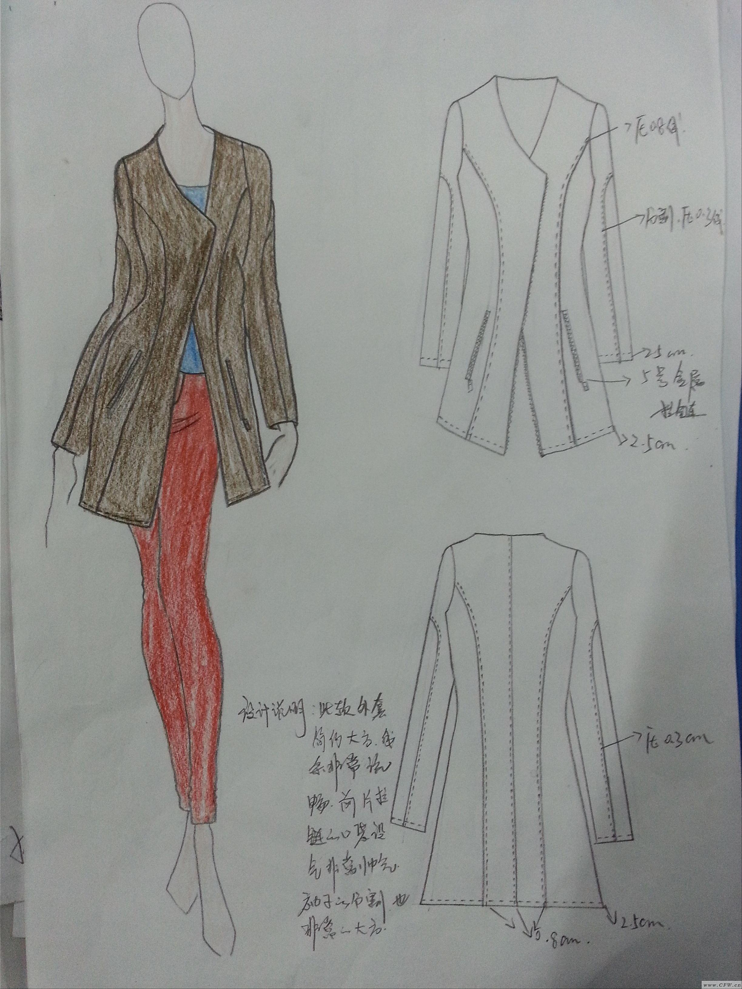 服装效果图外套手绘
