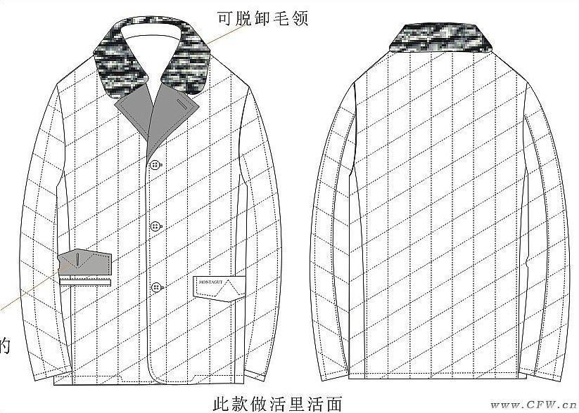 商务男装外套-男装设计-服装设计