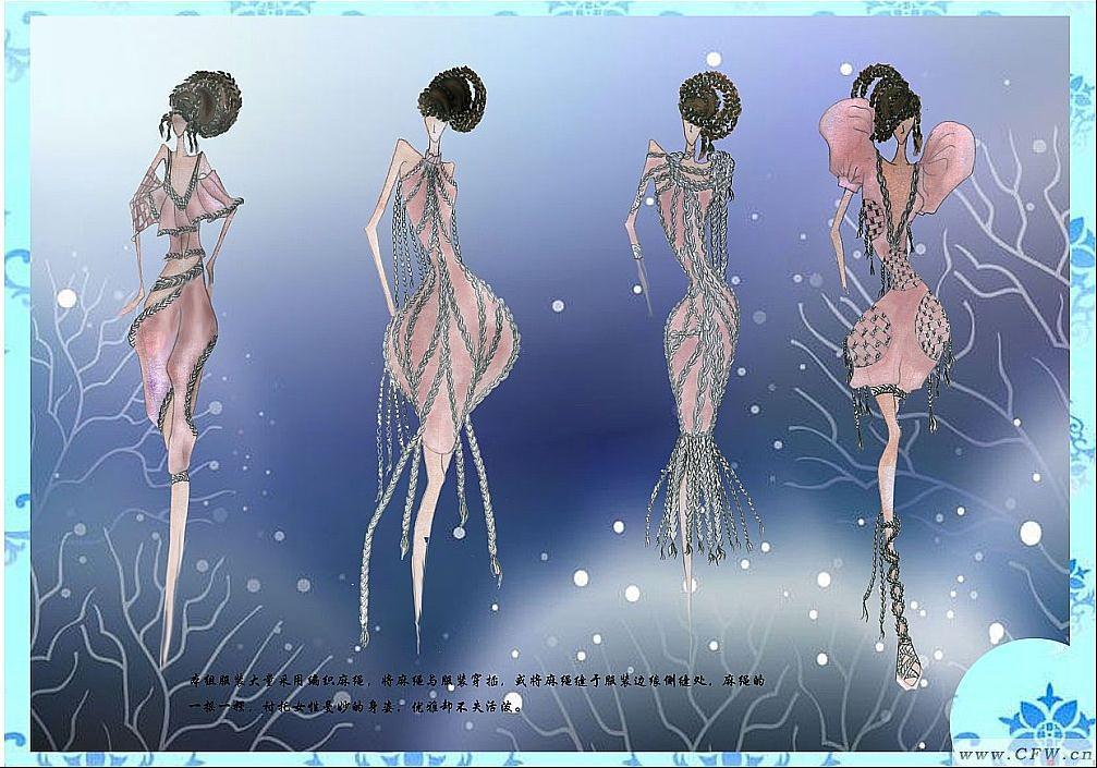 痕迹系列设计-女装设计-服装设计