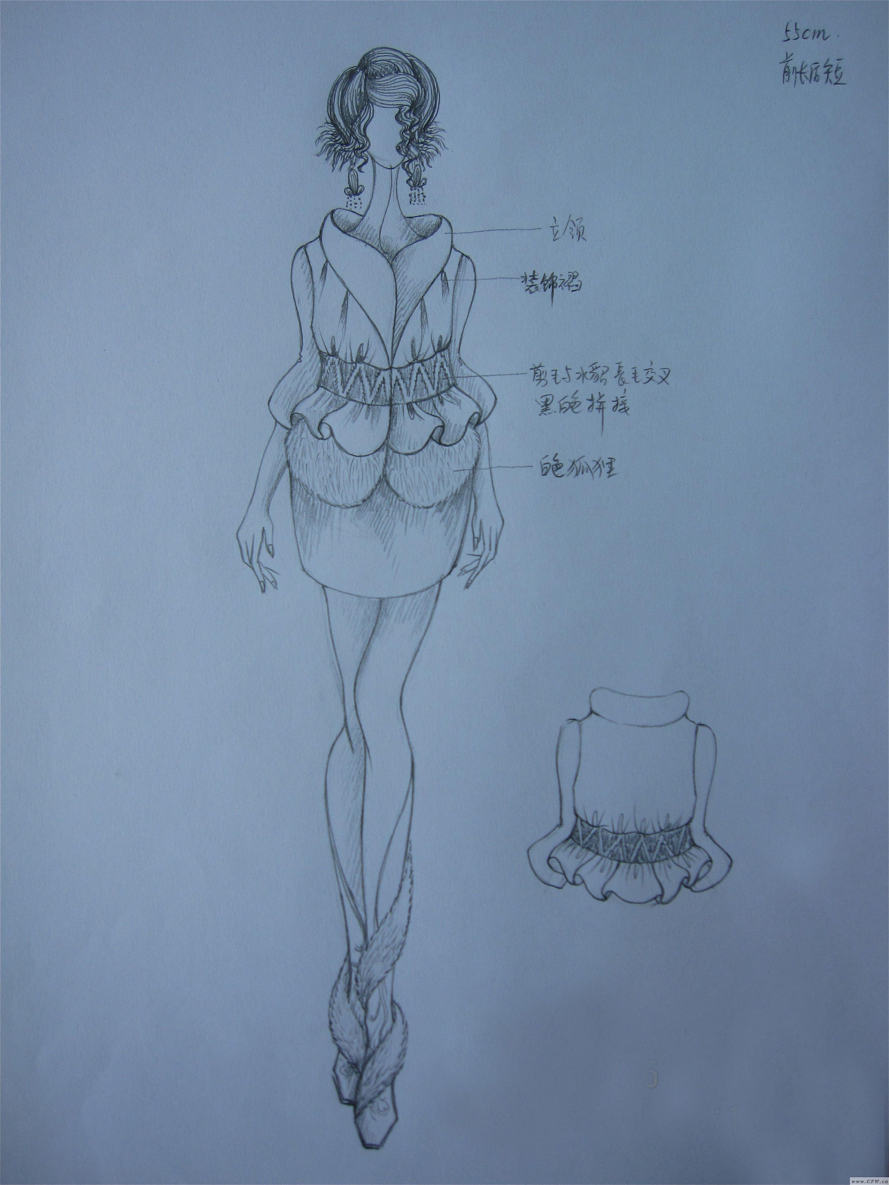 皮草外套-女装设计-服装设计