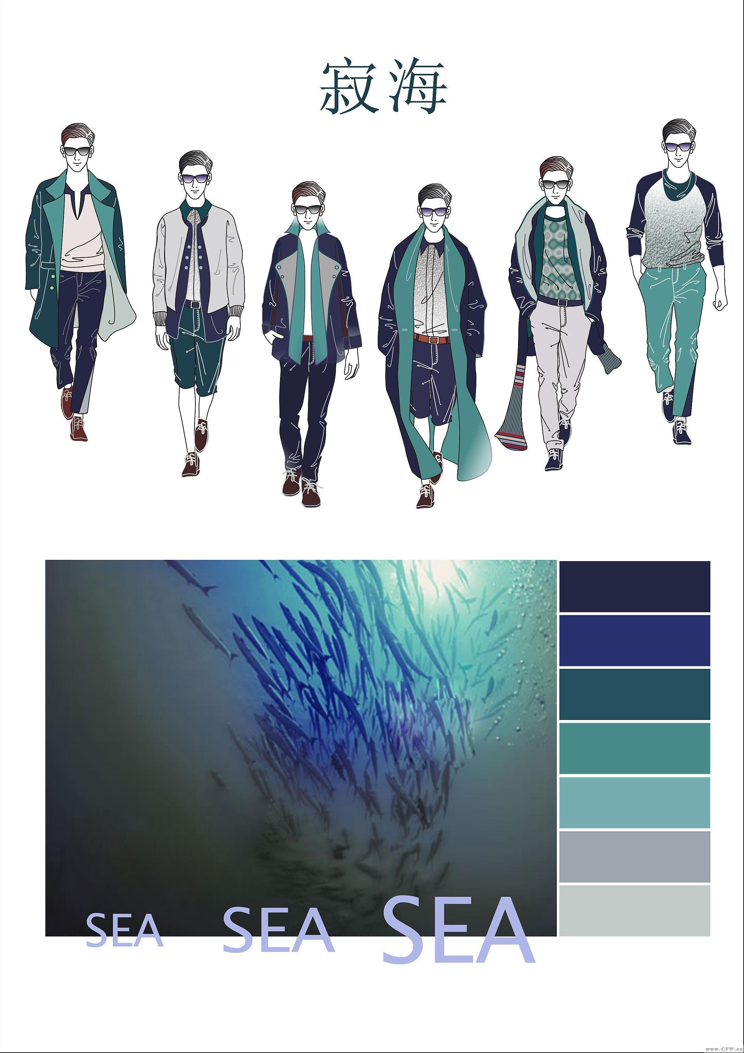 休闲男装-男装设计-服装设计