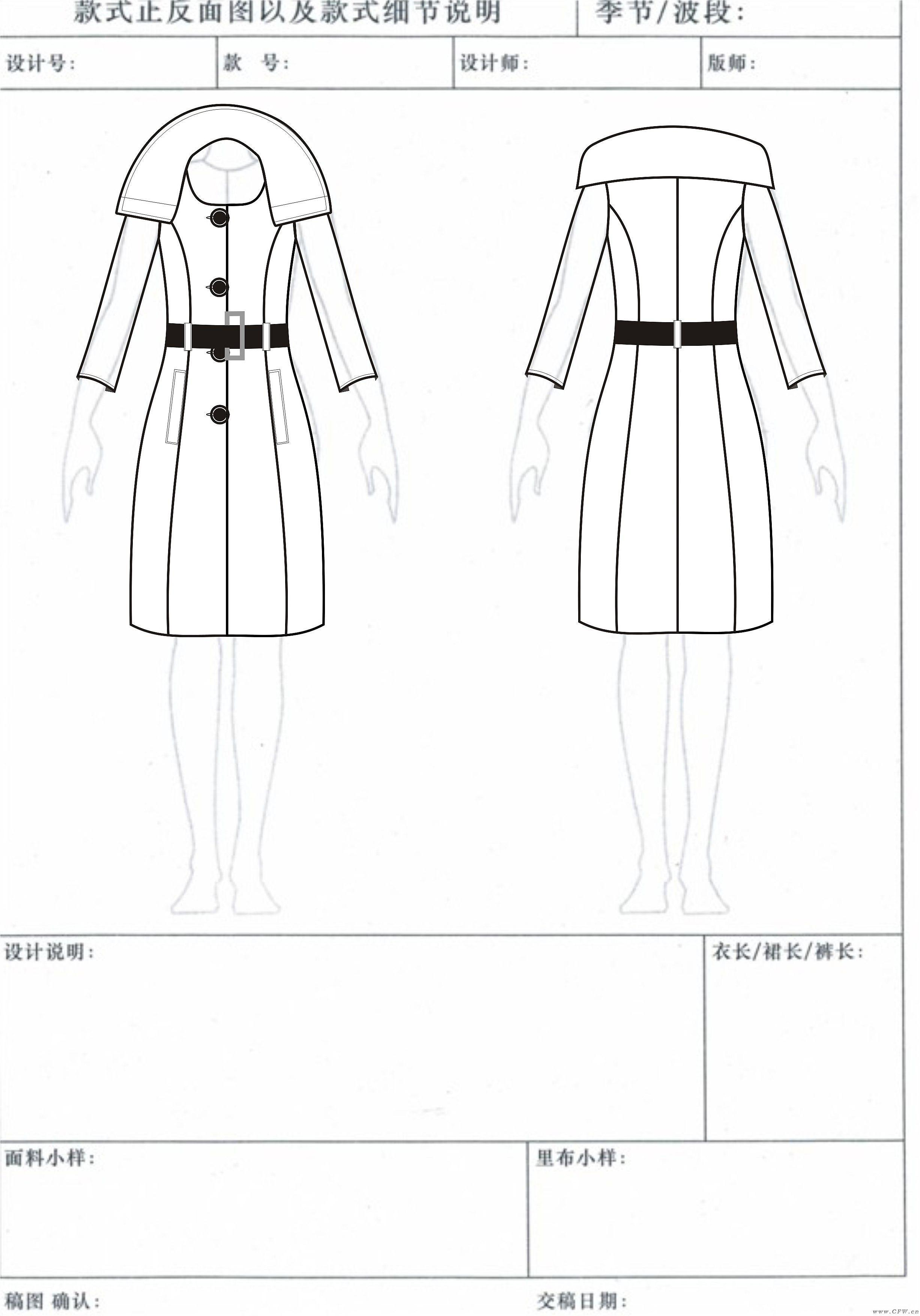 冬外套-女装设计-服装设计