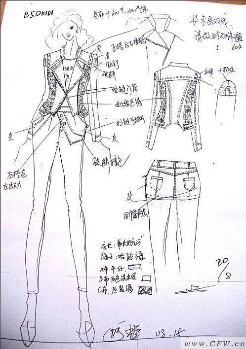 衣服款式图-女装设计-服装设计