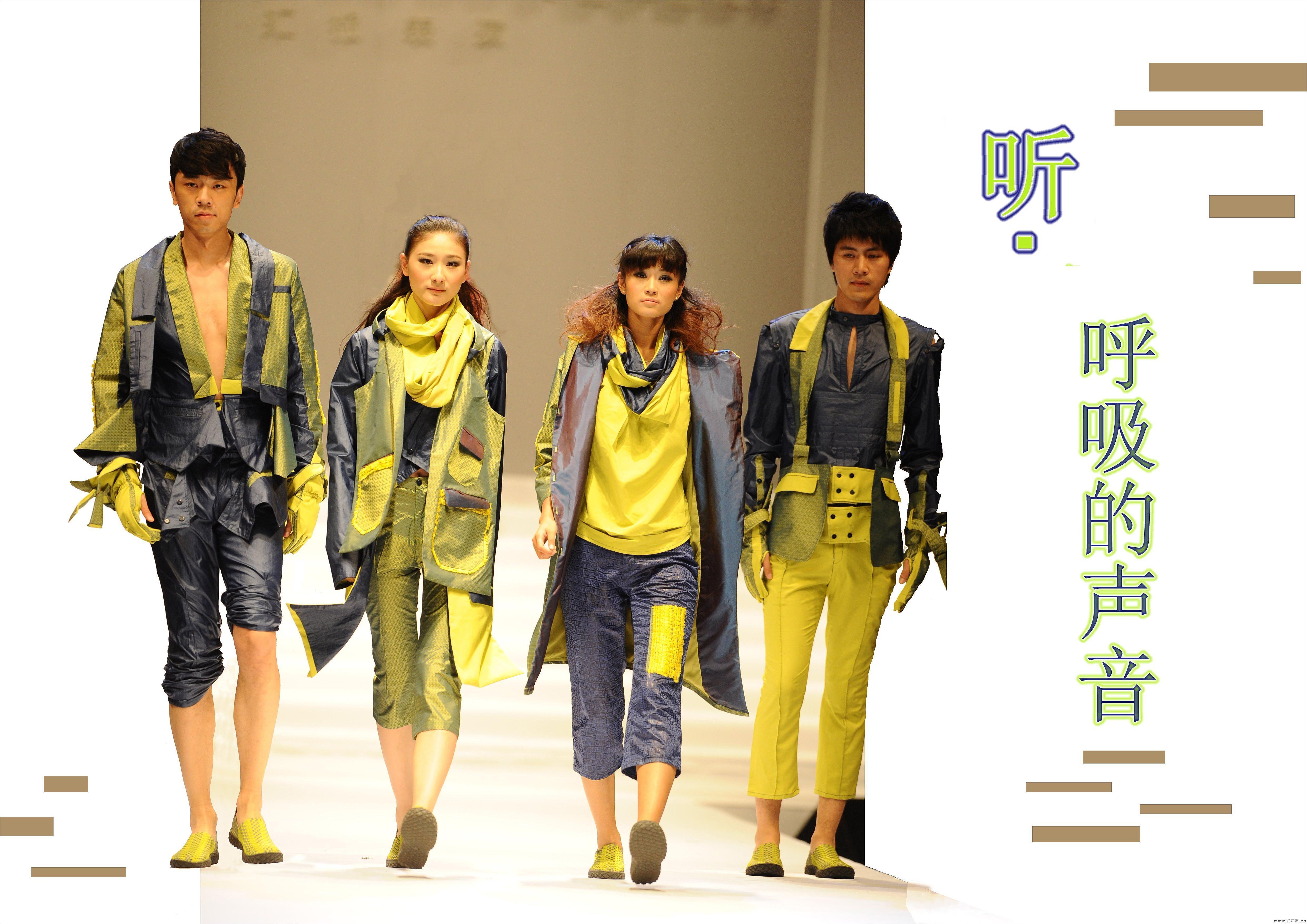 生态服装设计作品-生态服装设计款式图