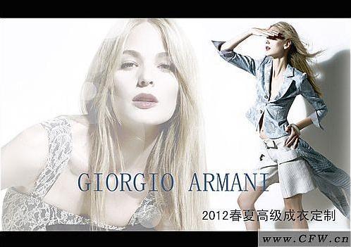 阿玛尼成衣广告-其它设计设计-服装设计