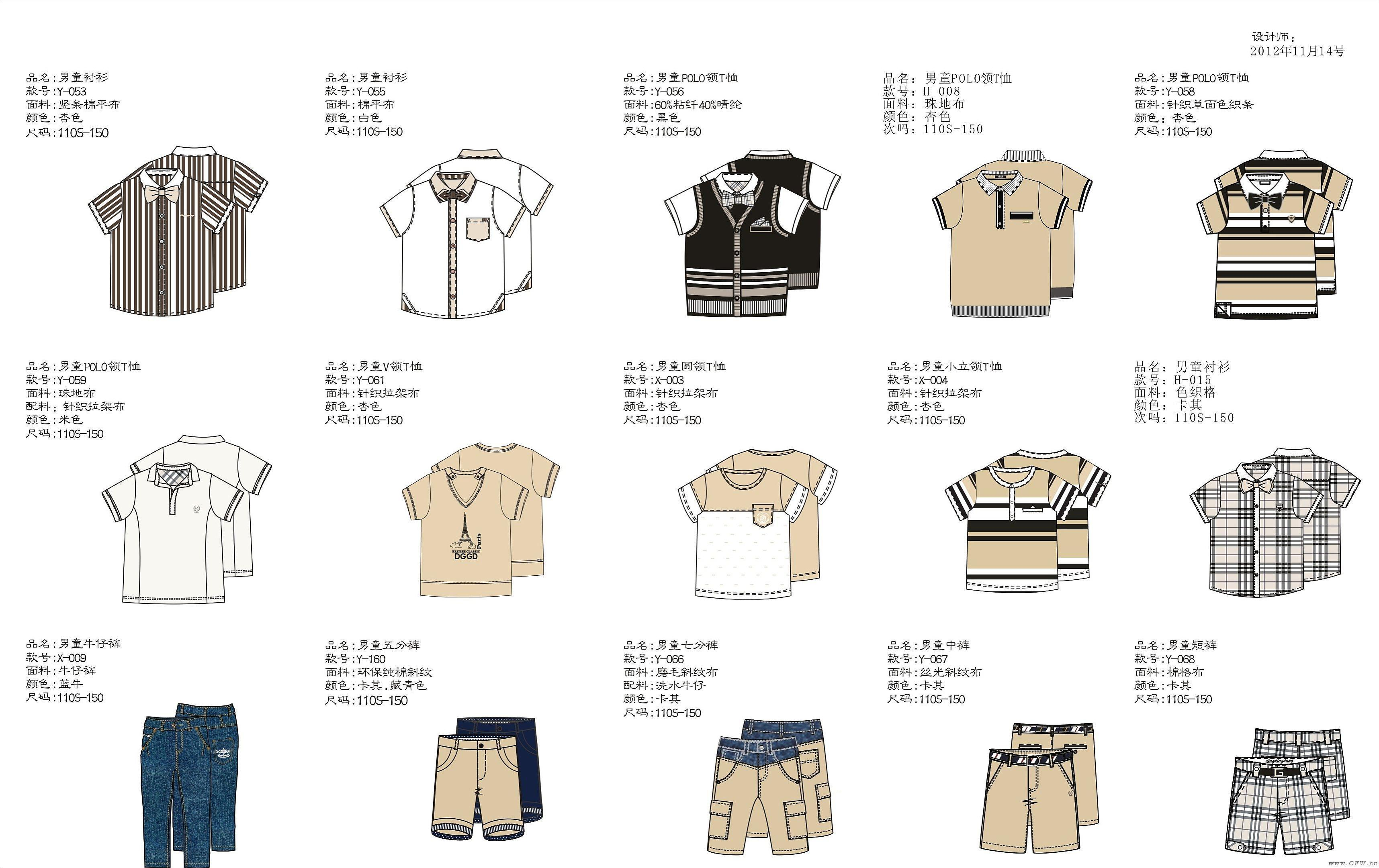 贵族(班服设计校服设计图)-童装设计-服装设计