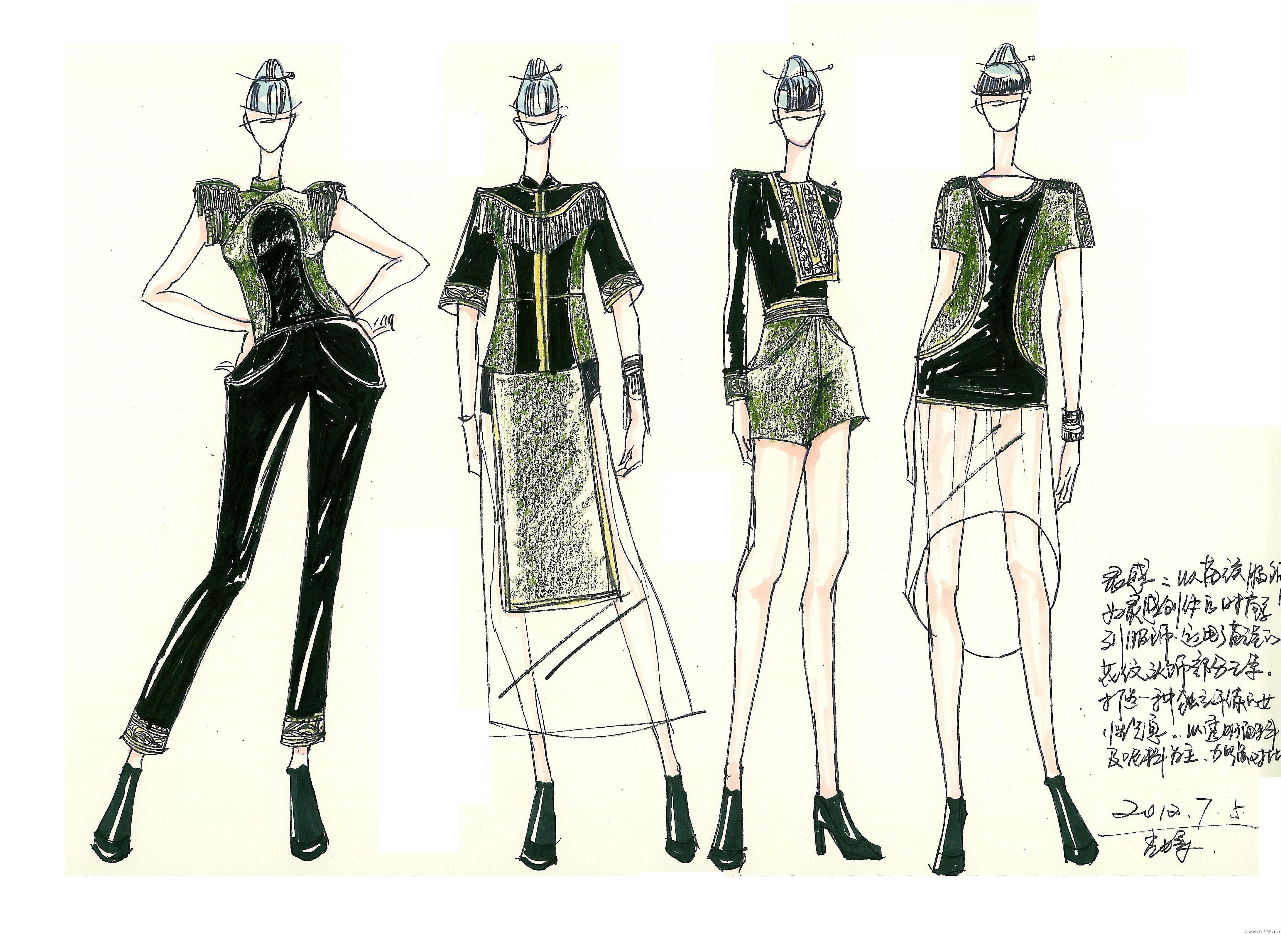 民族元素系列时装-女装设计-服装设计