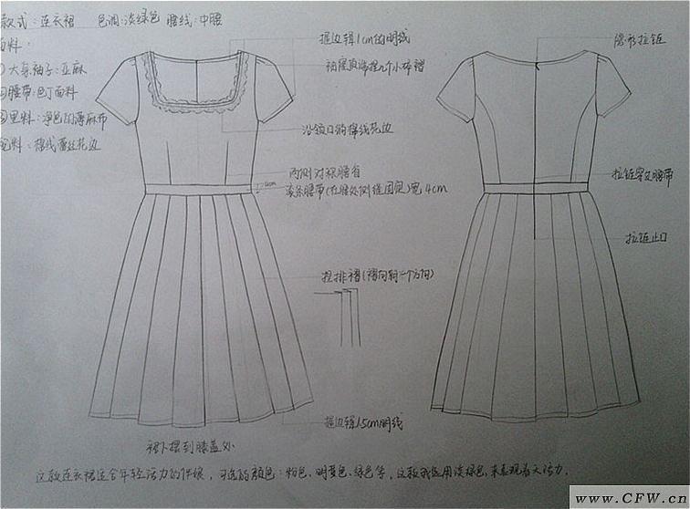 衣服款式图手稿