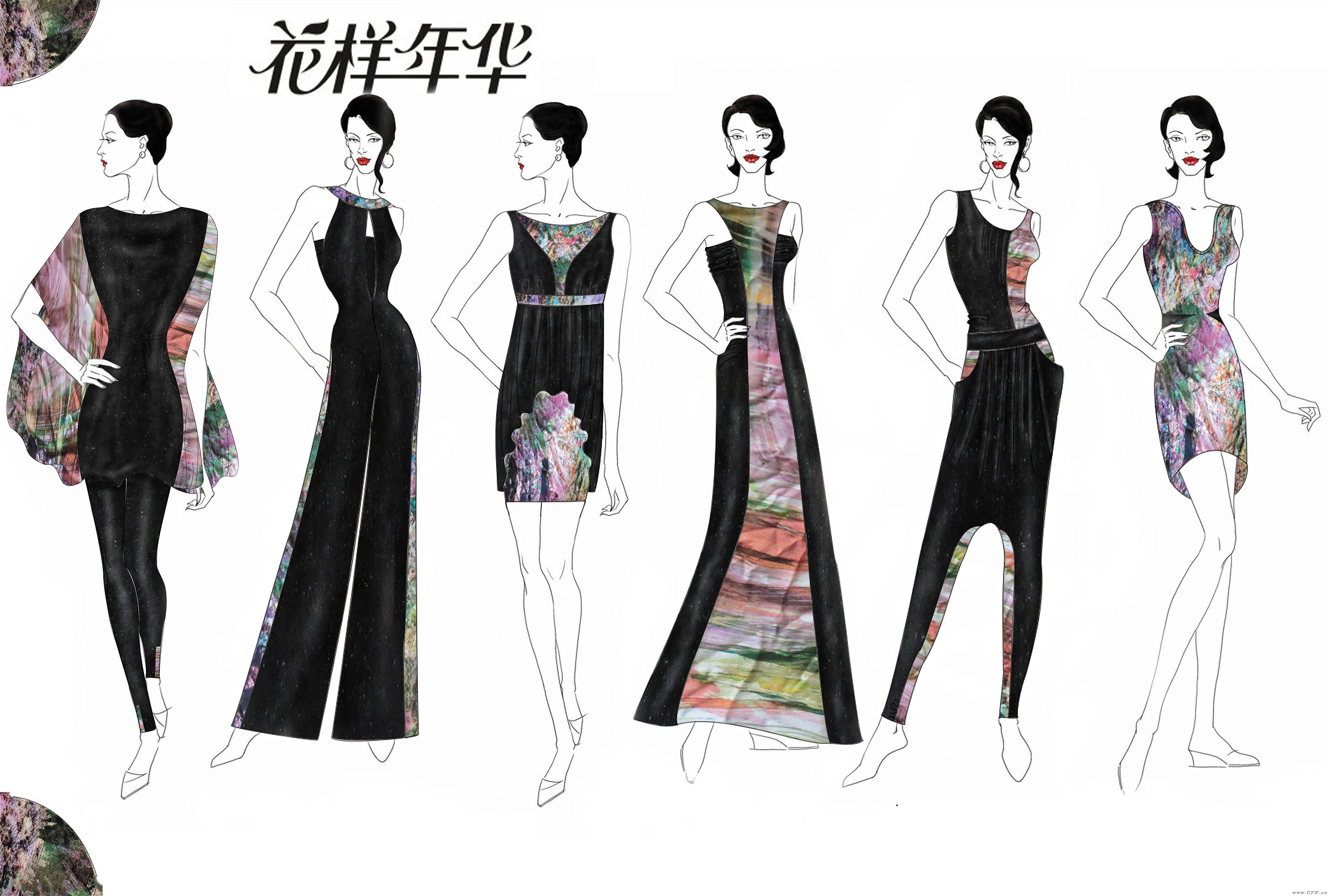 花样年华-女装设计-服装设计