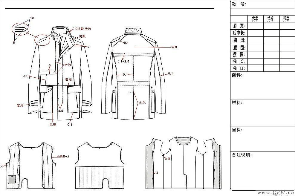 男装衣服款式图-男装设计-服装设计